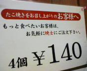 b0118991_18405529.jpg