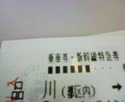 b0118991_937557.jpg