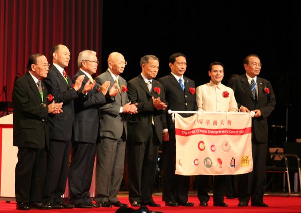 第十界世界华商大会将于2009年11月21-24日在菲律宾首都马尼拉举行_d0027795_22123178.jpg