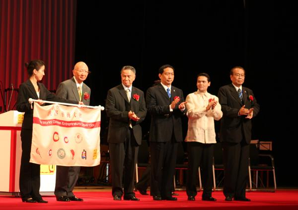 第十界世界华商大会将于2009年11月21-24日在菲律宾首都马尼拉举行_d0027795_2212356.jpg
