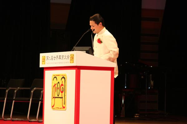 第十界世界华商大会将于2009年11月21-24日在菲律宾首都马尼拉举行_d0027795_2212466.jpg