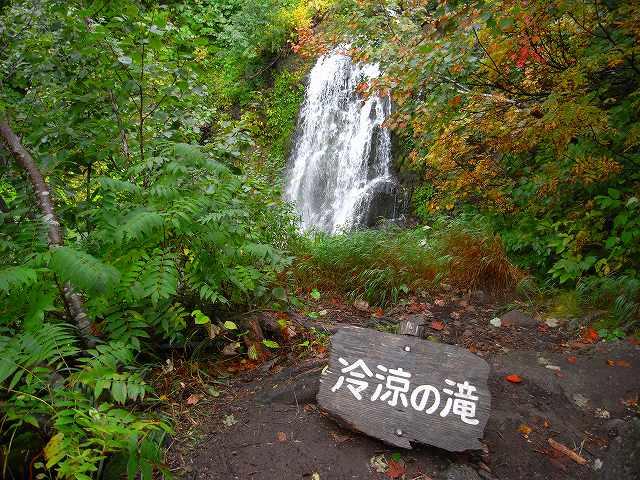 9月17日、平山登山その1_f0138096_13422425.jpg