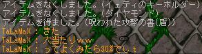 f0127202_025766.jpg