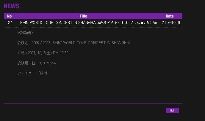 中国コンサート_c0047605_0111388.jpg