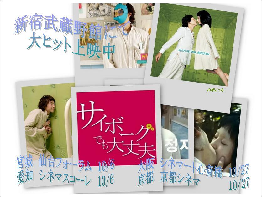 中国コンサート_c0047605_093723.jpg