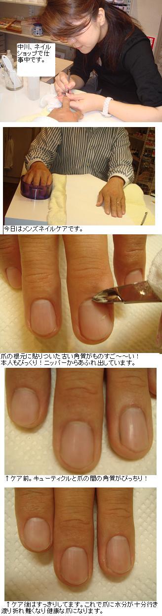 b0059410_9571977.jpg