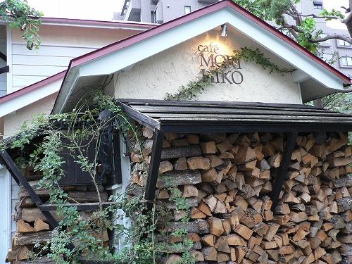 札幌市中央区 cafe『森彦』_c0070412_2110593.jpg