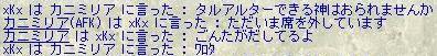f0001916_9291486.jpg