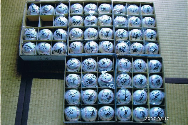 ● 58個のカープのボール 揃いましたヽ(´▽`)/_a0033733_13544360.jpg