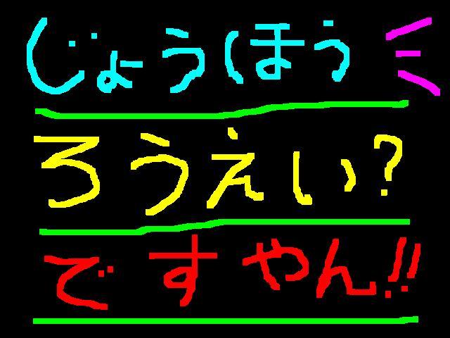 f0056935_2012242.jpg