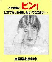 b0005238_14284987.jpg