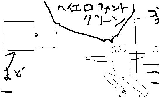 d0069740_1992513.jpg