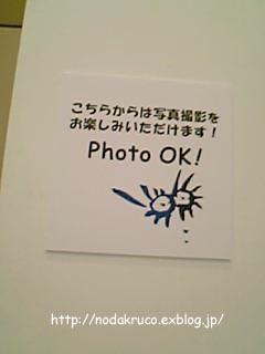 b0048645_8471112.jpg