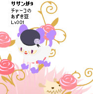 f0108346_1948734.jpg