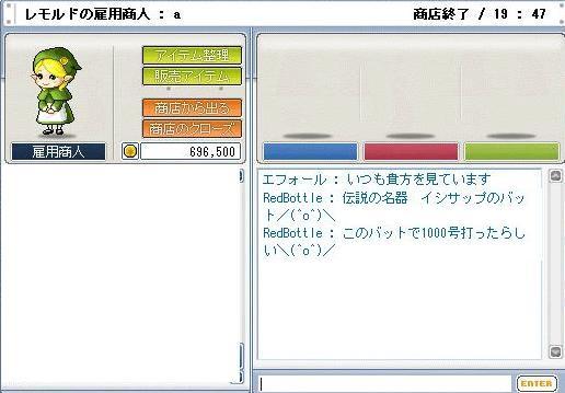 f0106647_184937.jpg