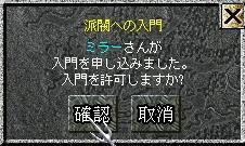 c0107459_23482416.jpg