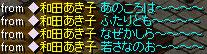 f0115259_14545690.jpg