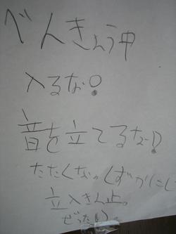 b0116162_9354472.jpg