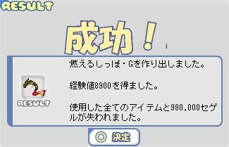 b0069074_212634100.jpg