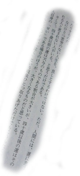 e0085278_2037335.jpg