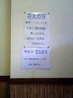 b0081979_1423129.jpg