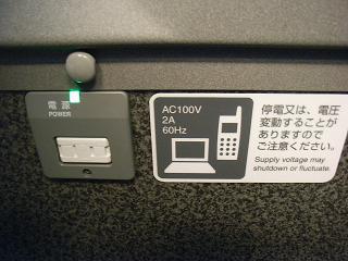 新幹線。_b0095981_8515250.jpg