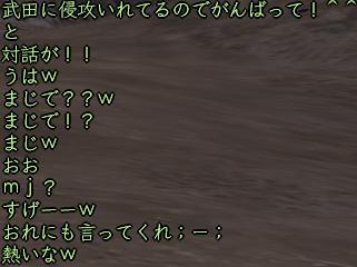b0052588_22403251.jpg