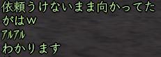 b0052588_224141100.jpg