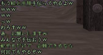 b0052588_22544480.jpg
