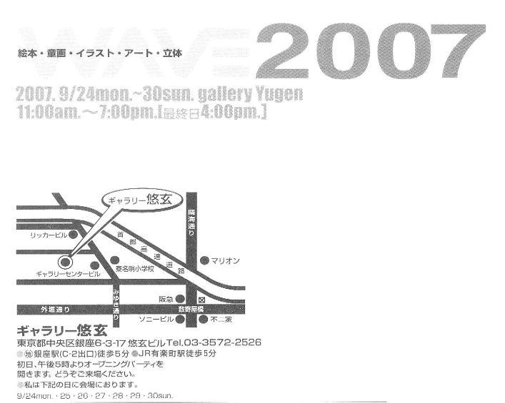 b0084790_18501262.jpg