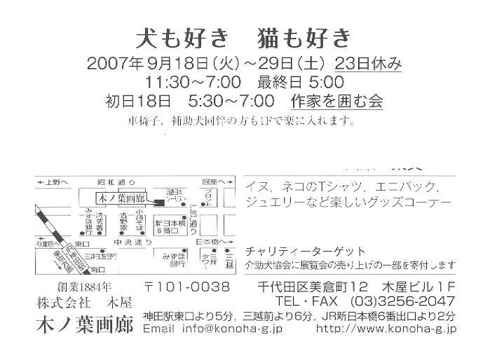 b0084790_1850565.jpg