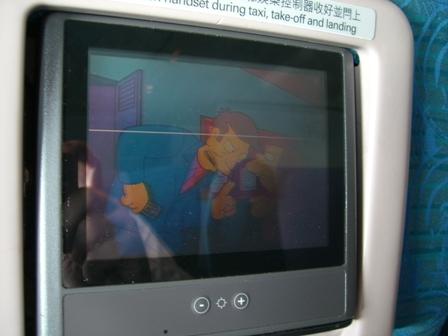 香港旅日記32 台北までの機内サービス_f0059796_053401.jpg