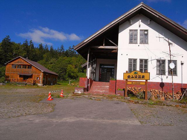 9月18日、愛山渓温泉から永山岳_f0138096_19541827.jpg
