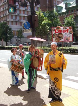 吉田山カラーと 烏丸ちんどん 9月のいろいろ_c0069903_7471722.jpg