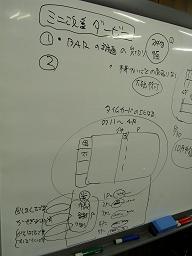 b0103620_18533541.jpg