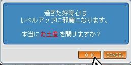 f0062430_1203696.jpg