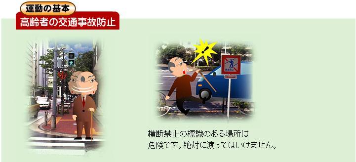 秋のキャンペーン本日より!ですやん!_f0056935_2049477.jpg