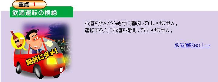 秋のキャンペーン本日より!ですやん!_f0056935_20501891.jpg