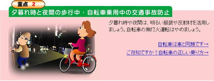 秋のキャンペーン本日より!ですやん!_f0056935_20511668.jpg