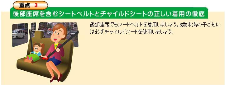 秋のキャンペーン本日より!ですやん!_f0056935_2052286.jpg