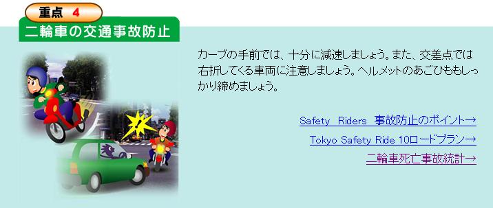 秋のキャンペーン本日より!ですやん!_f0056935_20524018.jpg