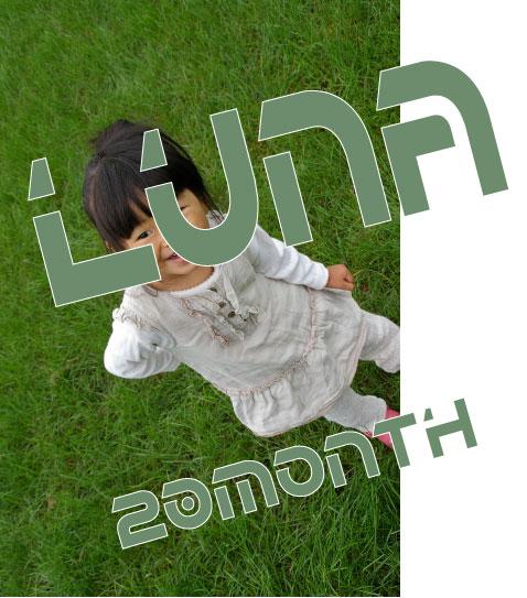 c0012436_2342774.jpg
