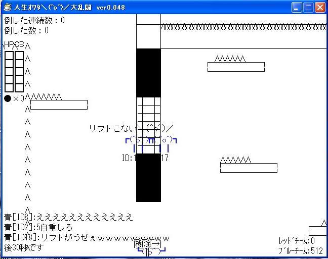 f0007444_17594910.jpg