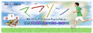 f0147045_1493299.jpg