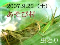 c0120851_14235246.jpg