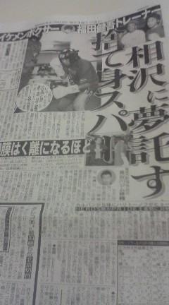 相澤国之世界戦_b0119854_1519311.jpg