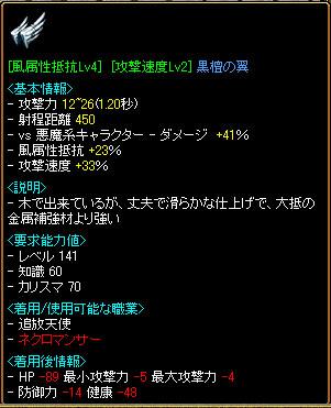 f0115259_16255866.jpg