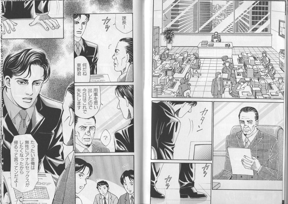【社会】「乳首おじさん」は公務員でケースワーカー 勤務先の滋賀・栗東市は大わらわ「兆候はみえなかった…」と市幹部 [無断転載禁止]©2ch.net YouTube動画>6本 ->画像>101枚