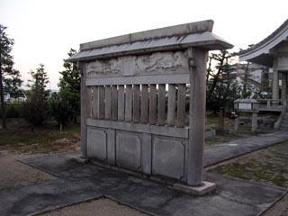 稲沢市稲島町八龍社の蕃塀_e0113570_2325045.jpg