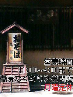 f0059573_18403564.jpg